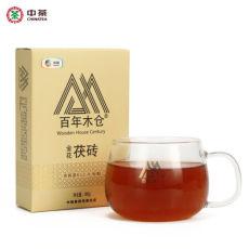 Hunan Anhua Golden Flower Dark Brick Tea Fu Zhuan Dark Tea 380g K12-6 HEI CHA