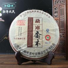 Shuangjiang Mengku Rongsi Ripe shu puer Organic Arbor Pu er tea 500g 2010