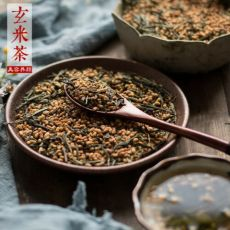 Genmai Cha Organic Genmaicha Green Tea * Japan Roasted Brown Rice Green Tea