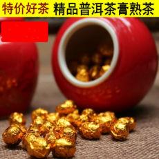 Pu-erh Tea Extract Puer Tea Cream * Cha Gao 40g * Cha Zhen + Ceramic Tea Caddy