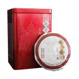 Wu Zi Deng Ke * 2018 Yr Yunnan Menghai Dayi Ripe Pu'er Puer Tea Cake 1801 TAETEA