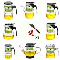 Various Kamjove Glass Kungfu Teapot PiaoYi Bei Press AUTO-OPEN Art Tea Cup Pot