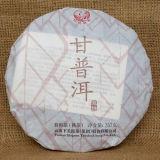 [GRANDNESS] Gan Puer * 2015 Yr Yunnan XiaGuan Tuocha Pu'er Tea Ripe Shu 357g