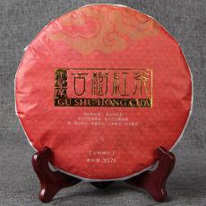 Yunnan Sun Dried Ancient Arbor Tree Dianhong Dian Hong Black Tea Cake 357g