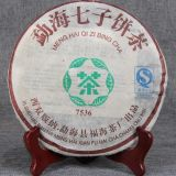 Meng Hai Qi Zi Bing Cha 2005 Year China Fu Hai Tea Factory 7536 Raw Pu Er 357g