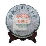 2013 Yunnan Haiwan Yiwu Zheng Shang Chi Tse Cake High Grade Raw Pu'er Tea 400g