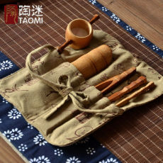Chinese Bamboo Tools for Tea Service Cha dao Tea Accessories Portable Bag