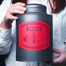 Dahongpao 500g Wuyi Rock Tea Premium Da Hong Pao Fujian Oolong Tea Big Red Robe