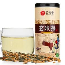 Organic Genmaicha Green Tea * Japan Roasted Brown Rice Japanese Green Tea 250g