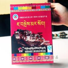 Chinese Instant Tibetan Original Flavour Yak Butter Tea 320g Salty