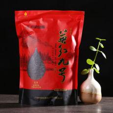 Premium Yingde Yinghong Yingteh Ying De No.9 China Gongfu Yingdehong Black Tea