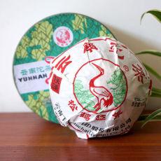 2014 Xiaguan Xiao Fa Shu Ripe Pu Er Tuo In Box Puer Puerh Pu'er Pu Erh Tea 100g