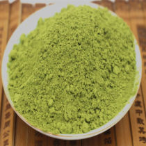 Japanese Matcha Green Tea Powder Natural Organic Slimming Tea Matcha Tea Powder