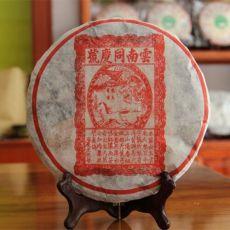 1999 Yunnan Old Puer Aged Tong Qing Hao Puer Pu-erh Tea Cake Ripe 357g