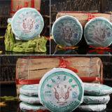 2008 LongYu Yunnan Lucky Dragon Raw Puer Tea Cake Pu Er 100g Sheng Pu Erh Puerh