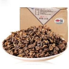 2020 Fengqing Dianhong 500g Dian Hong Black Tea Red Biluochun Spring Tea