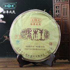 Organic Arbor King * Premium Yunnan Mengku Rongshi Pu erh Puer Raw 500g 2012