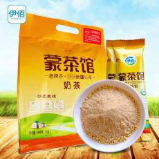Mongolia Suutei Tsai Instant Milk Buttered Tea with Roaste Rice Salty Power 400g