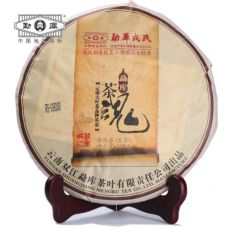 2013 Essence of Tea * Shuangjiang Mengku Pu-erh Tea Puer Pu Er Raw 500g
