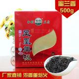 Honey Orchid Aroma * Milan Chaozhou Dan Cong Oolong Phoenix Dancong Tea Cha