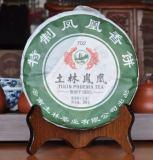 Special Feng Huang Xiang Bing 702 Tulin Phoenix Tea Pu Erh Tea 380g 2017 Raw