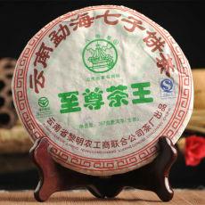 King of The Tea * 2007 Liming Ba Jiao Ting Puer Tea Raw Pu Erh Tea Cake 357g