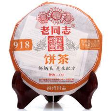 2014 Lao Tong Zhi 918 Haiwan Old Comrade RAW Sheng Pu erh Puerh Puer Tea 200g