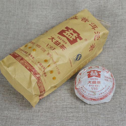 Pu Erh V93 Tea * 2010 TAETEA Menghai Dayi Pu-erh Tea Tuo Cha Puer Ripe Tuocha
