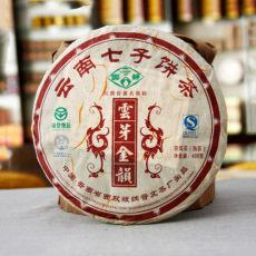 2012 Pu Wen Golden Rhyme Ripe Pu'er Pu-erh Puer Tea Cake Pancake Puwen Tea 400g