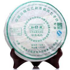 Green Cake * 2007 Shuangjiang Mengku Special Grade Green Cake Pu'er Raw 400g