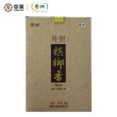 Betelnut Fragrance * CHINATEA Liu Pao Tea 7361 Foreign Trade Wuzhou Liu Bao 500g