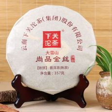 Big Snow Shang Pin Golden Ribbon * 2017 Yunnan Xiaguan Puer Ripe Pu'er Tea 357g