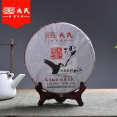 2016 Year MU YE CHUN Palace Pu'er Tea 400g Mengku Puer Ripe Tea Rongshi Pu-Erh