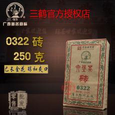 Premium Three Cranes Liupao 0322 Hei Cha Liu Bao Black Tea Cake Dark Tea 250g