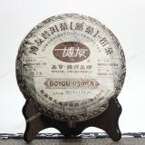 2006 Boyou 0508M Menghai Boyou Puer Bing Tea Cooked Pu Erh Pu Er Ripe Cake 357g