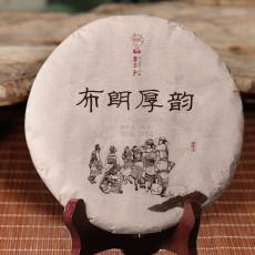 2017 Dr. Pu'er Tea Bulang Hou Yun China Yunnan Pu-erh Tea Cake Ripe 300g