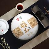 2018/2019 CHUN PIN Mellow Taste * Menghai Dayi Pu-erh Tea Cake 357g Ripe ripe puer 357g