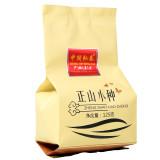 Fujian Wuyi Non-Smoked Lapsang Souchong Black Tea 125g Zheng Shan Xiao Zhong Tea