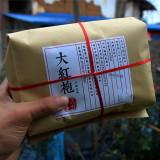 Da Hong Pao Red Robe Dahongpao Oolong Tea Wuyi Yancha North Fujian Oolong 500g