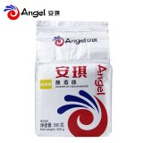 Angel Yeast Wine 500g / Pack Alcohol Yeast Active Dry Yeast Fermentation White Wine Brewing with Saccharomyces Cerevisiae Wine
