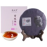 GONG TING CHEN YUN * 5 Years Old Material Palace Pu-erh Cha Cooked Tea Cake 200g Box