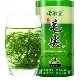 Xinyang Maojian Tea High Quality Supreme Xin Yang Mao Jian Green Tea 250g Tin