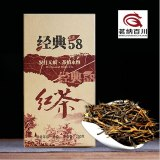 250g China Yunnan Spring 58 Classical Black Tea Dian Hong Tea Premium DianHong Black Tea Beauty Slimming Tea