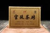 2019 Year Chinese Tea Yongzhen Ripe Pu'er  Palace Pu'er Tea Brick  Shu Pu'er Box Tea 250g