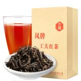 1st Grade Gongfu Dian Hong * 2021 Phoenix DIANHONG GROUP Yunnan Black Tea 500g