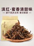 Xiang Gui Jin Hao * 400g Chinese Special Yunnan Fengqing Dianhong Kung Fu Red Tea Dian Hong Quality Healthy Black Cha