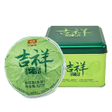 Lucky Tuo * 2014 Yr Menghai Dayi Raw Tuo Cha 100g with Box 1401 Batch