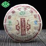 Puwen 2013 Shu Pu-erh Tea  Yunya Jin Yun   Yun Nan Qi Zi Bing Cha Ripe Pu-erh Tea Cake 400g
