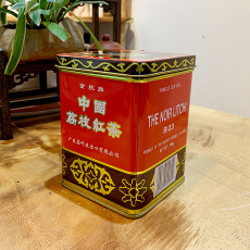 Lichee Black Tea 200g In Tea Caddy Lychee Black Tea Guangdong Lychee Flavoured