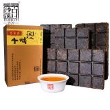 Zhipao Tea Shi Wu Pao China Baishaxi Organic Easy Slim Brick Tea Leave 240g